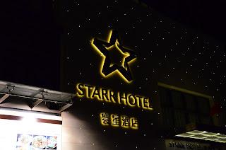Szanghaj - Shanghai