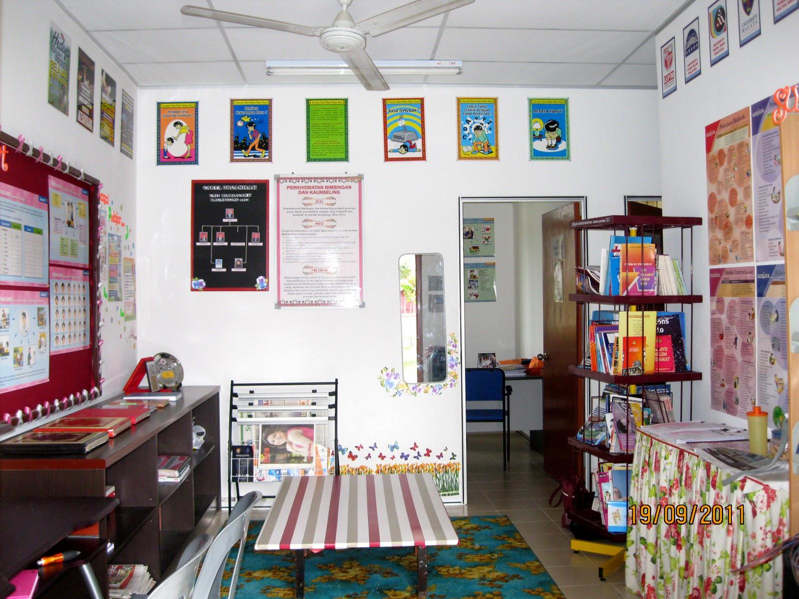 Ruang Tamu Bilik Kaunseling