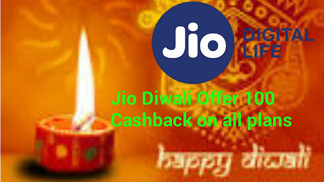 Reliance Jiao Diwali offers 100% cashback on all plans, plus a new plan for the year