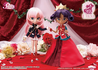 "Pullips de Utena y Anthy de ""Revolutionary Girl Utena"" - Groove Inc"