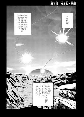 ゼルダの伝説 トワイライトプリンセス 第01-15話 raw zip dl