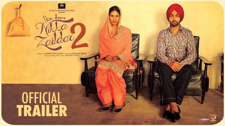 Punjabi movie Nikka Zaildar 2 Box Office Collection wiki, Koimoi, Nikka Zaildar 2 cost, profits & Box office verdict Hit or Flop, latest update Nikka Zaildar 2 tollywood film Budget, income, Profit, loss on MT WIKI, Bollywood Hungama, box office india