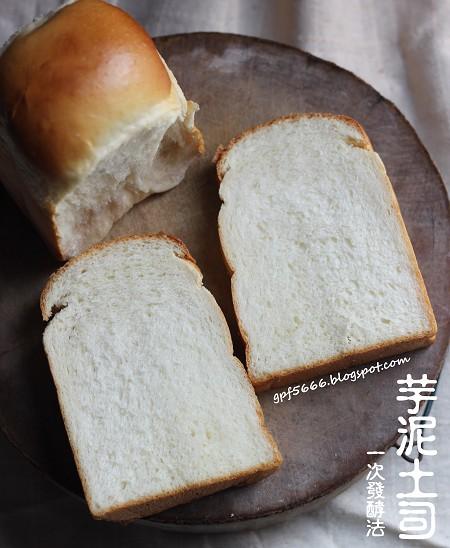 Qi Qi in the house: 芋泥土司(1次發酵)