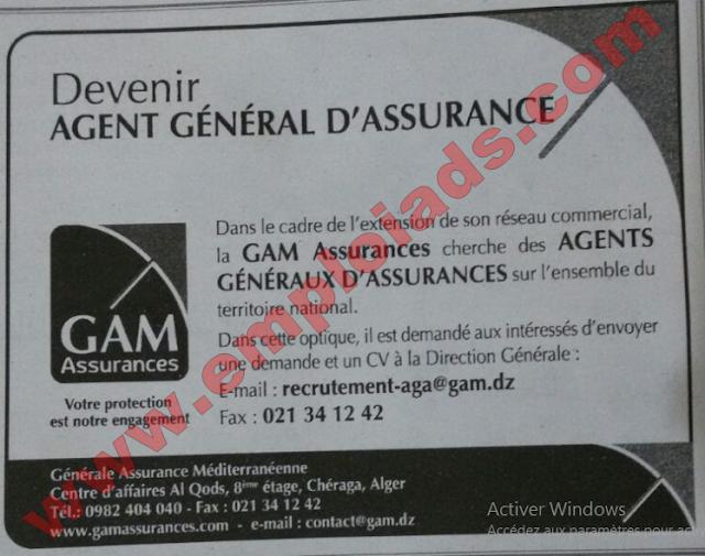 اعلان عو توظيف في شركة التأمين GAM ASSURANCES فيفري 2017