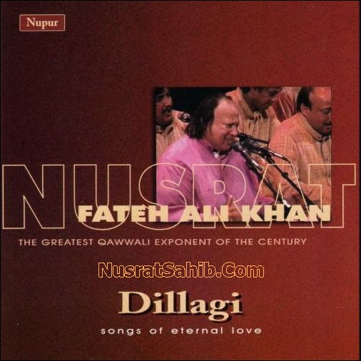 Sanson Ki Maalaa Pe Lyrics Translation in English Nusrat Fateh Ali Khan | NusratSahib.Com