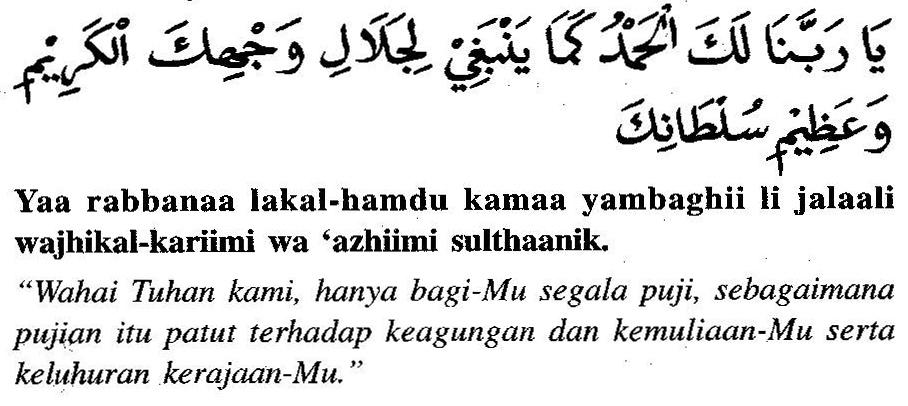 Doa Selepas Solat Fardhu Beserta Maksud Ringkas Senang Ingat