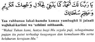 Doa setelah sholat fardhu dan artinya 2