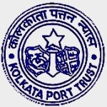 Cochin Port Trust Recruitment 2016