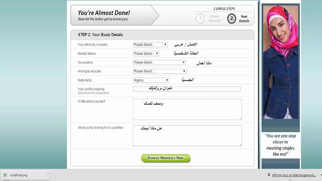 موقع الزواج الاسلامي muslima.com