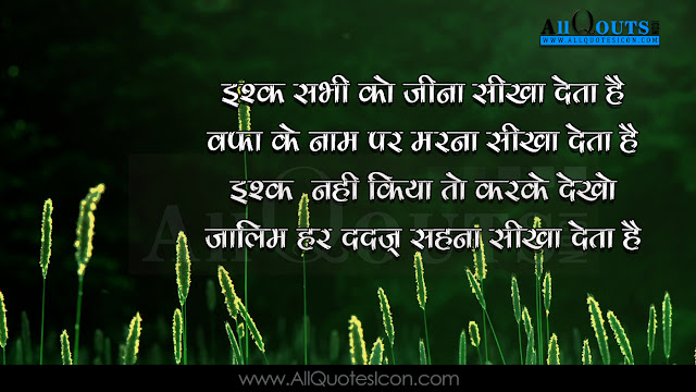 Hindi-Life-Quotes-Images-Motivation-Thoughts-Sayings