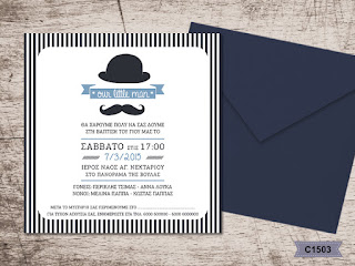 mustache theme for boy greek baptism invitations