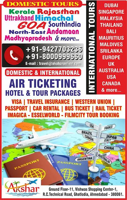 Travel Services - Domestic and International Air Ticket Booking, Hotel Booking and Tour Packages, Railway Ticket Booking, Bus Ticket Booking, Car Rental, Western Union Money Transfer, Domestic Money Transfer, Travel Insurance, Passport, Visa, Imagica - Esselworld - Filmcity Tour Booking, International Tour Operator, For Booking call us on +91-9427703236, +91-8000999660 E-mail : info@aksharonline.com, travel@aksharonline.com, Travel Agent in Ahmedabad - Travel Agency in Ahmedabad, air ticket agent in ahmedabad, hotel booking agency in ahmedabad, resorts booking, bus ticketing, volvo bus ticketing, bus services, ac sleeper coach, visa services, passport, new passport, old passport, western union money transfer, travel agent in ahmedabad, ghatlodia, gota, sabarmati, sola, naranpura, ranip, nirnaynagar, bhuyangdev, thaltej, sola, satellite, gurukul, bodakdev, nava vadaj, shahibaug, nehrunagar, paldi, bapunagar, nikol, krishnanagar, naroda, chandkheda, sghighway, akshar infocom, aksharonlineservices, akshar travel services, 9427703236, 8000999660, 9408669502 www.aksharonline.com, www.aksharonline.in, blog.aksharonline.com, southindia tour operator, kerala tour operator, goa tour packages, uttrakahand tour packages, rajasthan tour packages, madhyapradesh tour packages, andamaan tour packages, mahabaleshwar tour packages, gujarat tour packages and more, cheap air ticket agent in ahmedabad, air ticket booking in ahmedabad, air ticket agent in ahmedabad, airtravels ticket, flight ticket, cheap air ticket agent in ahmedabad