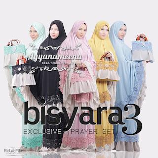 Ayyanameena Bisyara3