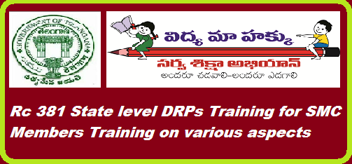 Telangana SSA Hyderabad Rc 381 State Training to DRPs at State Project Office | School Management Committee Members training on SMC/PRI DRP Training at SPD Office http://www.tsteachers.in/2016/02/ts-rc-381-training-to-smc-members-training-spd-tssa-hyderabad.html