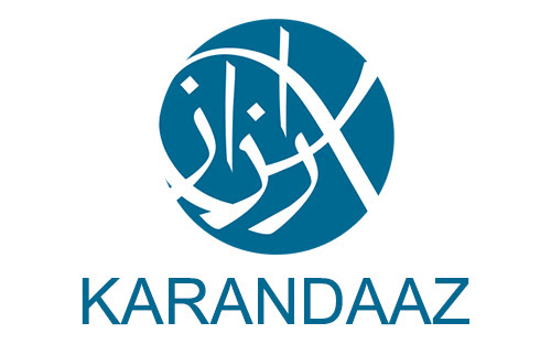 Karandaaz Providing Grant for Digitization of National Savings