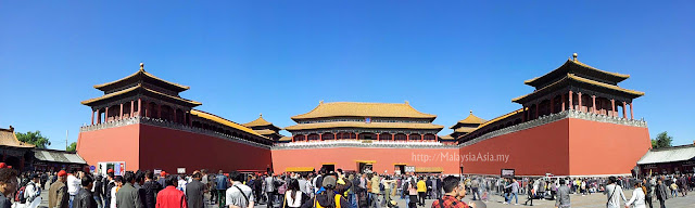 Panoramic Photo of Forbidden City