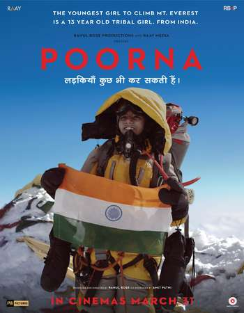 Poorna 2017 Full Hindi Movie HDRip Free Download
