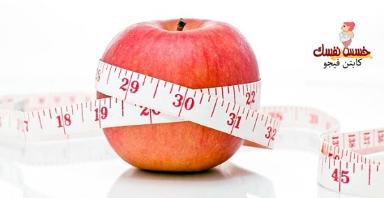 دايت التفاح سريع النتائج