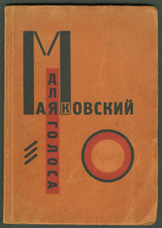 A paper book cover.
