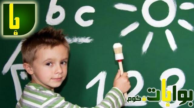 تمارين ذهنية لتطوير القدرات العقلية وتحسين معدل ذكاء الطفل وتنميته بشكل ملحوظ في غضون أسابيع قليلة