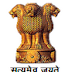 UPSC Main Exam Result 2018
