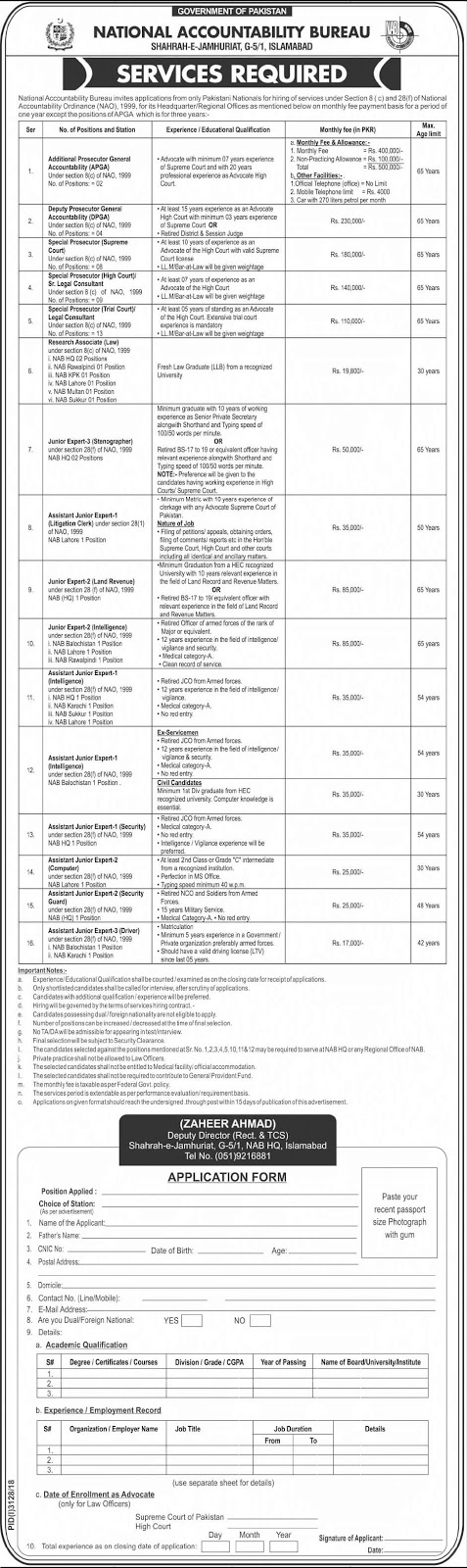 Jobs in National Accountability Bureau NAB Jan 2019