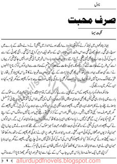 Sirf Mohabbat by Nighat Seema