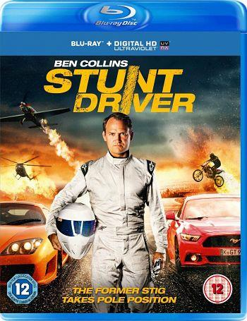 Ben Collins Stunt Driver 2015 Dual Audio Hindi Bluray Movie Download