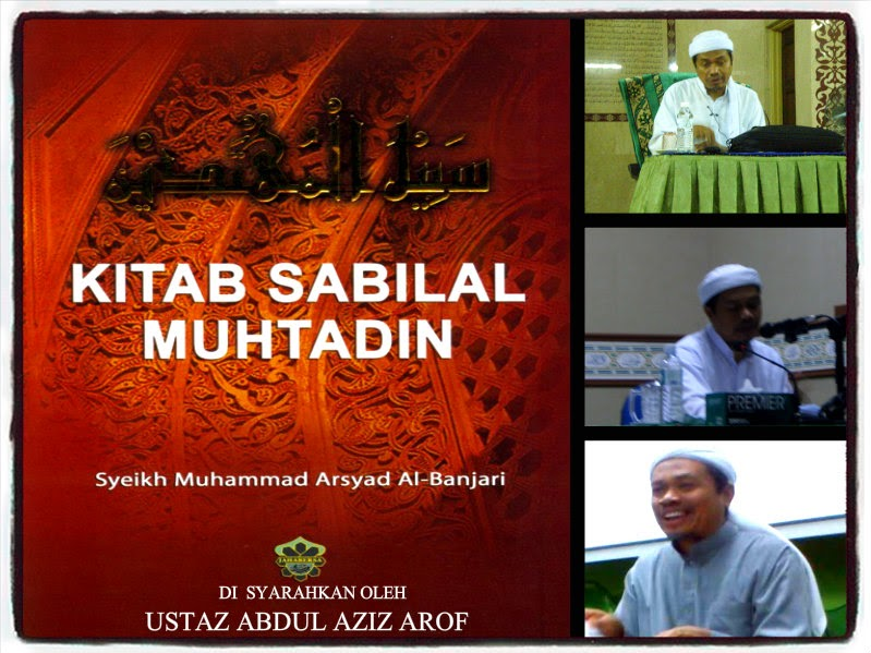 http://arrawa-kuliahnusantara.blogspot.my/2014/11/kitab-sabilal-muhtadin-mnm.html