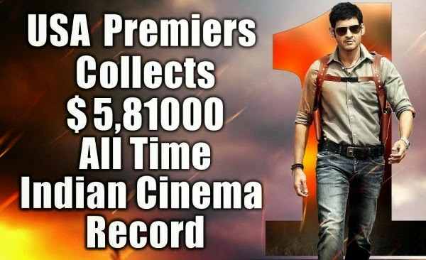 Aagadu Crosses 1 Million Mark in Overseas