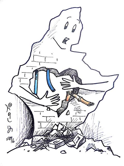 ကာတြန္း ဘီရုုမာ – အညာခံလိုုက္ရတဲ့ အသည္းႏွလုုံး