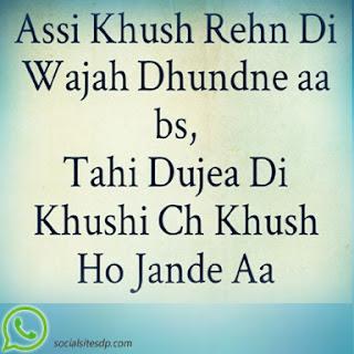 Dp for whatsapp in punjabi