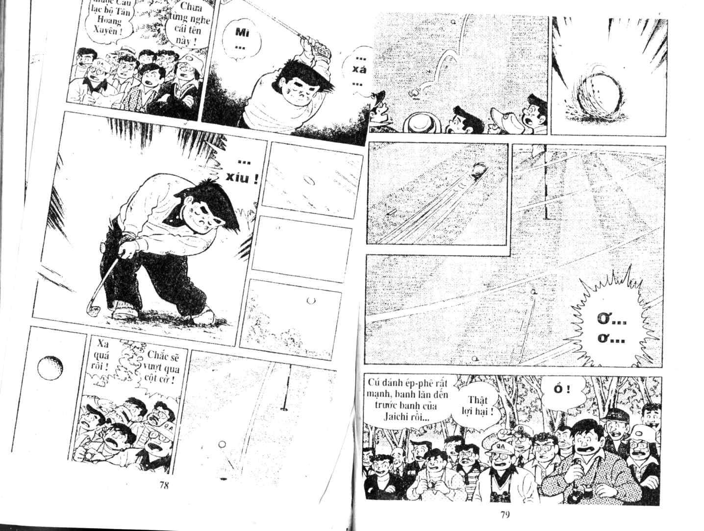 Ashita Tenki ni Naare chapter 17 trang 37