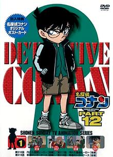Detective Conan Season 12 Episode 316-353 Sub Indo