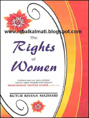 The Rights Of Women by Hakeem Muhammad Akhtar