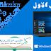 تحميل ومعاينة كتاب احتراف ويندوز 10 الدرس 1 كامل pdf مجانا