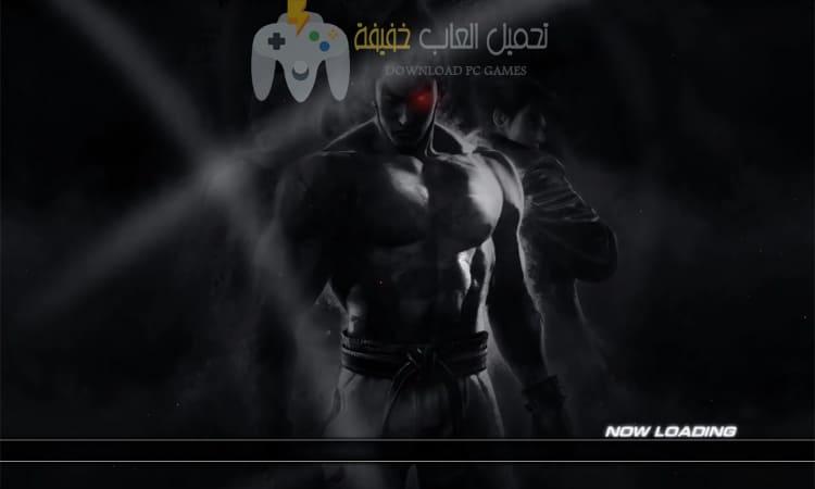 تحميل لعبة تيكن 6 Tekken للكمبيوتر بحجم صغير