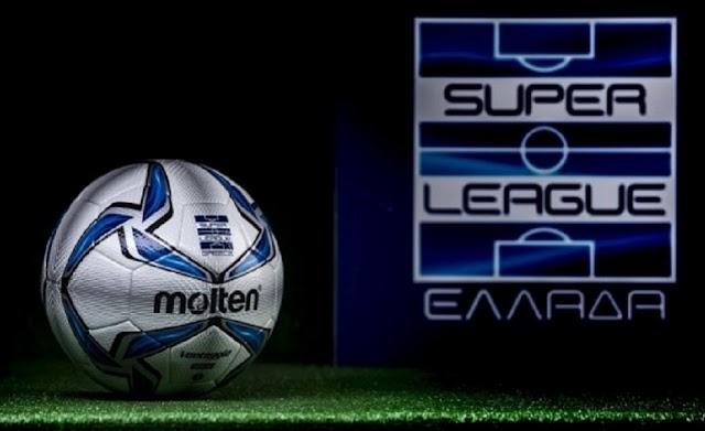 Superleague :Σε δέκα μέρες μπαίνουν οι ομάδες κανονικά στα γήπεδα