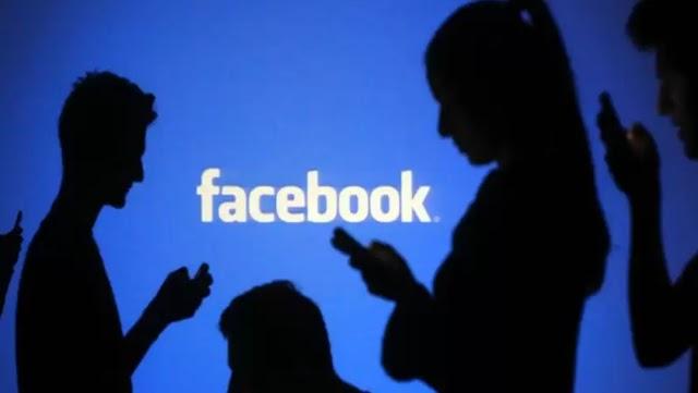 Facebook இல் 3டி புகைப்படங்களைப் பதிவேற்றும் புதிய வசதி