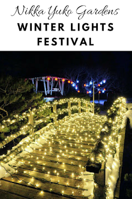 Nikka Yuko Japanese Gardens Winter Lights Festival
