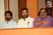 Yevaru movie press meet photos-thumbnail-14