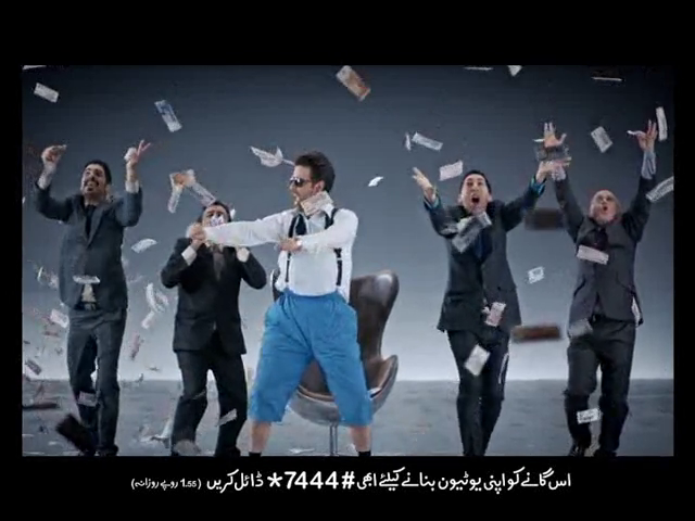 Ufone Launches Thematic Song On Ufone Anniversary