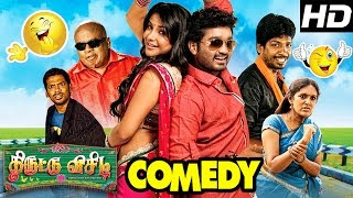 Thiruttu VCD Tamil Movie   Full Comedy Scenes   Prabha   Sakshi Agarwal   Senthil