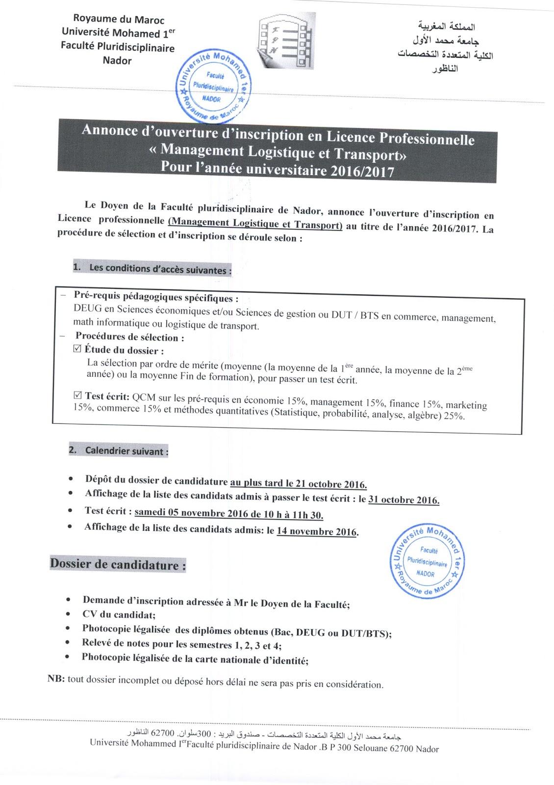 Licences Professionnelles 2016 2017 à La Fp Nador Licence