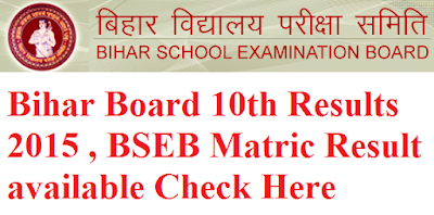 BSEB 10th Result 2015