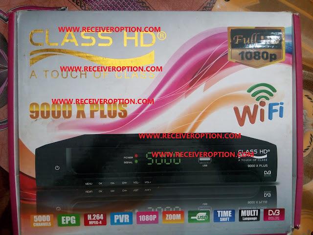 CLASS HD 9000 X PLUS RECEIVER DUMP FILE