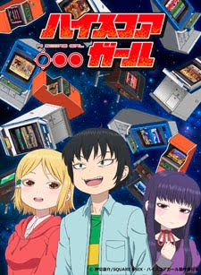 High Score Girl audio latino