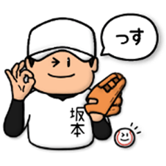 Baseball sticker for Sakamoto :LOOSE