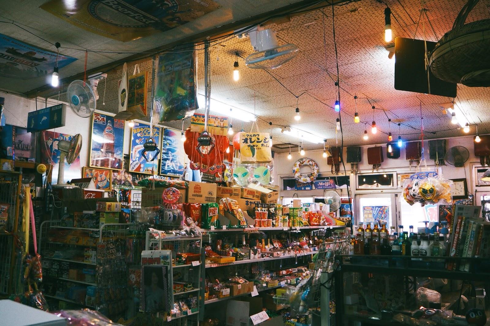 uruma store, okinawa, japan, photography, olympus pen e-pl 7, karen okuda, konichiwakaren, elashock, dagashiya