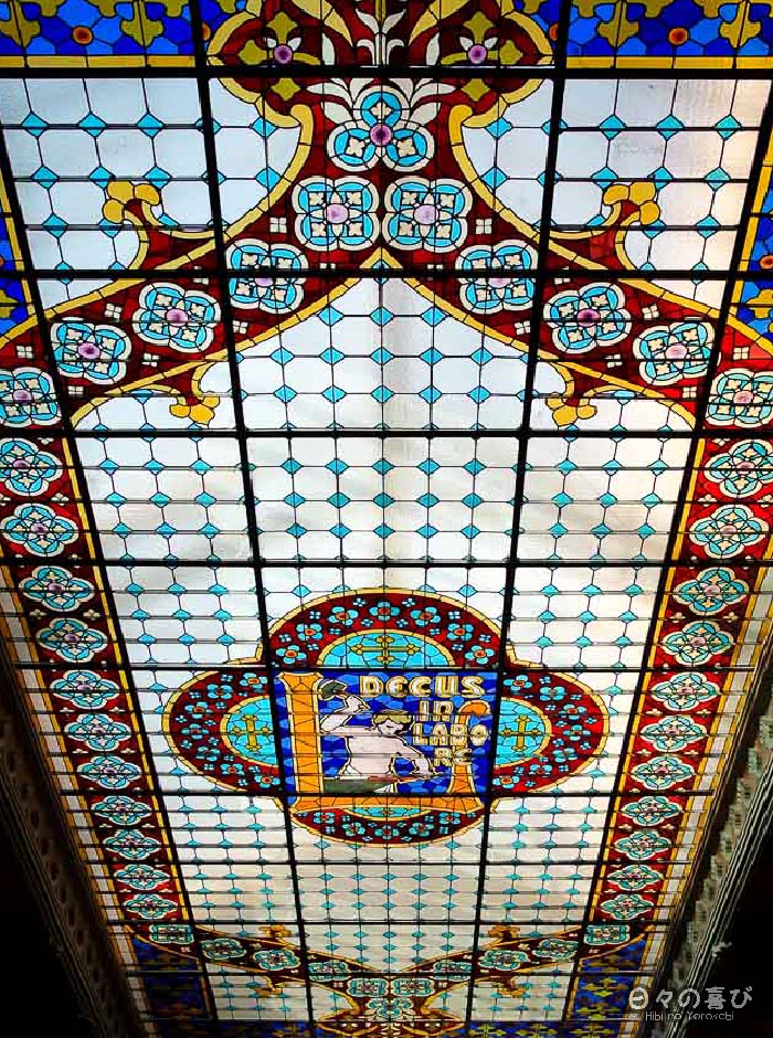 vitrail au plafond, Livraria Lello, Porto